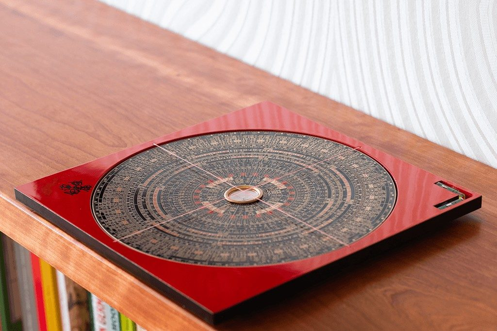 the Luo Pan compass close-up