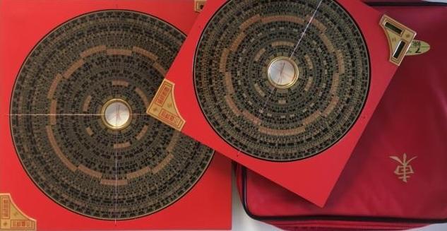 Luo Pan Feng Shui Compass 2